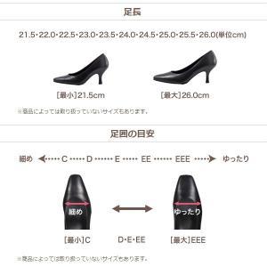 【wacoal/ワコール】【success walk/サクセスウォーク】 WFN070 パンプス ヒール7cm 足囲C-EEE カップインソール|angeikoma|05