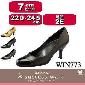 【wacoal/ワコール】【success walk/サクセスウォーク】【送料無料】 WIN773 ビジネスパンプス ラウンド・トゥ エナメル ヒール7cm 足囲EE|angeikoma