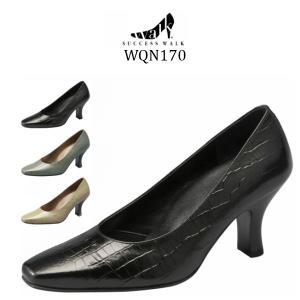 【wacoal/ワコール】【success walk/サクセスウォーク】【送料無料】 WQN170 ビジネスパンプス スクエア・トゥタイプ クロコ 型押し ヒール7cm 足囲EE|angeikoma