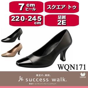 【wacoal/ワコール】【success walk/サクセスウォーク】【送料無料】 WQN171 ビジネスパンプス スクエア・トゥタイプ エナメル ヒール7cm 足囲EE|angeikoma