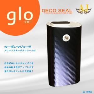 グローシール glo スキンシール ORIGINAL 全面タイプ 新旧対応 スキンステッカー シンプル 人気 ケース おしゃれ ブランド アンジュ AJ-10003|angejapan