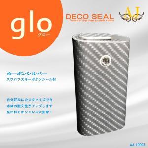 グローシール glo スキンシール ORIGINAL 全面タイプ 新旧対応 スキンステッカー シンプル 人気 ケース おしゃれ ブランド アンジュ AJ-10007|angejapan