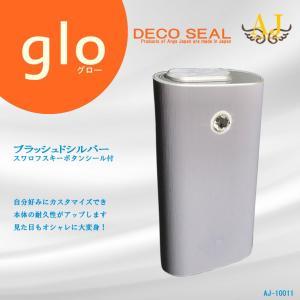 グローシール glo スキンシール ORIGINAL 全面タイプ 新旧対応 スキンステッカー シンプル 人気 ケース おしゃれ ブランド アンジュ AJ-10011|angejapan