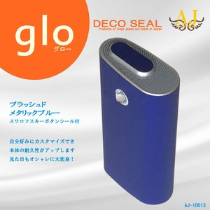 グローシール glo スキンシール ORIGINAL 全面タイプ 新旧対応 スキンステッカー シンプル 人気 ケース おしゃれ ブランド アンジュ AJ-10013|angejapan