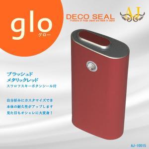 グローシール glo スキンシール ORIGINAL 全面タイプ 新旧対応 スキンステッカー シンプル 人気 ケース おしゃれ ブランド アンジュ AJ-10015|angejapan