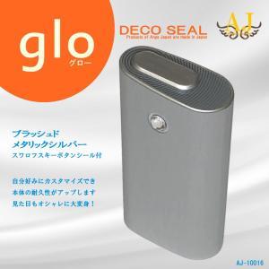 グローシール glo スキンシール ORIGINAL 全面タイプ 新旧対応 スキンステッカー シンプル 人気 ケース おしゃれ ブランド アンジュ AJ-10016 angejapan