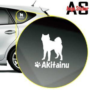 秋田犬 A カッティング ドッグ ステッカー シール 車 自動車 デカール DOG かわいい 犬 シルエット Ange Japan for DOG|angejapan
