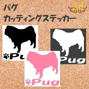 パグ A カッティング ドッグ ステッカー シール 車 自動車 デカール DOG かわいい 犬 シルエット Ange Japan for DOG|angejapan
