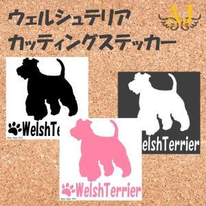 ウェルシュテリア A カッティング ドッグ ステッカー シール 車 自動車 デカール DOG かわいい 犬 シルエット Ange Japan for DOG|angejapan