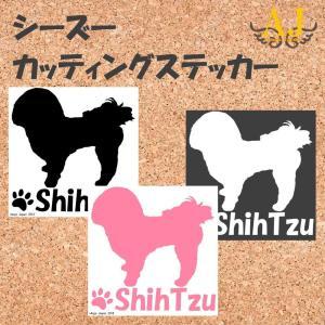 シーズー A カッティング ドッグ ステッカー シール 車 自動車 デカール DOG かわいい 犬 シルエット Ange Japan for DOG|angejapan