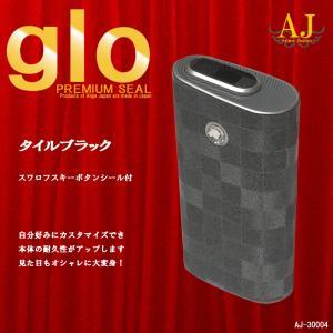 グローシール glo スキンシール PREMIUM 全面タイプ 新旧対応 スキンステッカー シンプル 人気 ケース おしゃれ ブランド アンジュ AJ-30004|angejapan