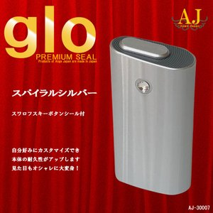グローシール glo スキンシール PREMIUM 全面タイプ 新旧対応 スキンステッカー シンプル 人気 ケース おしゃれ ブランド アンジュ AJ-30007|angejapan