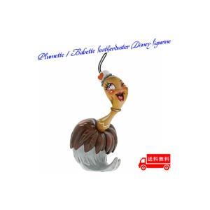 エネスコ ディズニー ミスミンディー 美女と野獣 バベットフィギュア 置き物 angel-1948