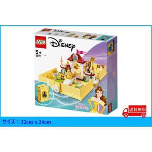 レゴ ディズニー レゴ ディズニープリンセス ベルのメルヘンブッフ