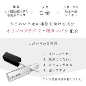 まつ毛美容液  ヒト幹細胞入り  まつげエクステ GLAMORIZE Eyelash GR serum 6g メール便限定 送料無料 マツエク|angela-lash|04