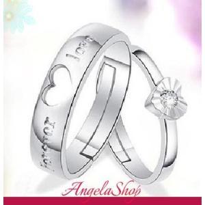 指輪 レディース メンズ リング シルバー925 アレルギーフリー czダイヤモンド ハート ペアリング サイズフリー|angela-web