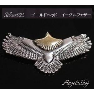 ネックレス メンズ イーグル フェザー 鷹 シルバー925 ネイティブアメリカン 羽根 ペンダント 送料無料|angela-web