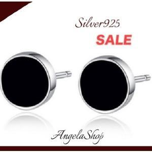 ピアス メンズ シルバー925 ブラック スタッド フープ ストーン ペア 送料無料 アレルギーフリー|angela-web