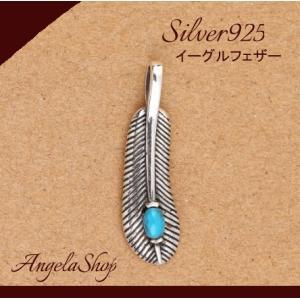ネックレス メンズ イーグルフェザー シルバー925 ネイティブアメリカン ターコイズ 羽根 送料無料|angela-web
