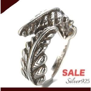 指輪 メンズリングレディース フェザーいぶし 天使の羽 翼 シルバー925 サイズフリー 送料無料 アレルギーフリー|angela-web
