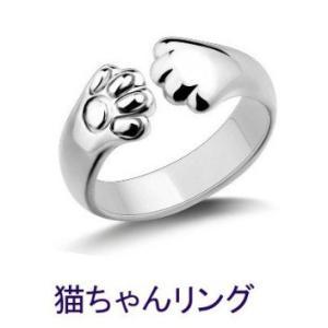 指輪 レディース 猫リング ねこ ネコ アニマル 肉球 サイズフリー シルバー925 アレルギー|angela-web