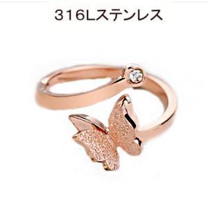 指輪 リング レディース ステンレス 蝶々 CZダイヤモンド...