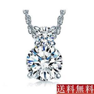 ネックレス レディース czダイヤモンド 少し大きいサイズ ...