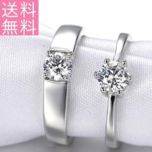 指輪 レディース メンズ ペアリング 一粒czダイヤモンド ジルコニア サイズフリー シルバー925 送料無料