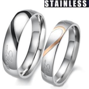 指輪 レディース メンズ 合わせるとハートラブリング ペア ステンレス 英文字 甲丸 送料無料 アレルギー|angela-web
