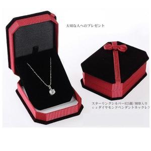 ネックレスレディースシルバー925送料無料/ラッピング済み プレゼント。厳選0.7CZダイヤモンドの...