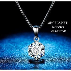 ネックレス シルバー925 CZダイヤモンド 一粒 0.68...