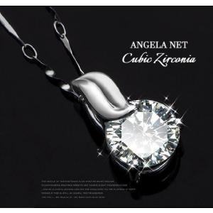 ネックレスレディース/CZダイヤモンド厳選された美しいキュー ビックジルコニアのネックレスペンダント...