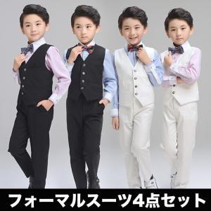 4点セット タキシード フォーマル スーツ 入学式 子供服 ...