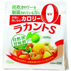 ラカント ラカントS 顆粒 800g サラヤ株...の関連商品5