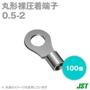 取寄 JST 裸圧着端子 丸形 (R形) 0.5-2 100個 メール便OK 日本圧着端子製造 (日圧) SN|angelhamshopjapan