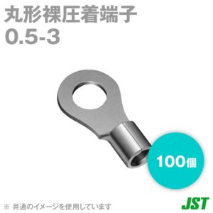 JST 裸圧着端子 丸形 (R形) 0.5-3 100個 メール便OK 日本圧着端子製造 (日圧) SN|angelhamshopjapan