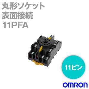 取寄 オムロン(OMRON) 11PFA (共用ソケット) NN|angelhamshopjapan