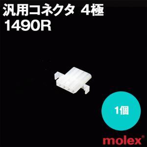 汎用コネクタ 1490R レセプタクル(メスコネクタ) 4極 (モレックス(MOLEX)のカプラー) NN|angelhamshopjapan