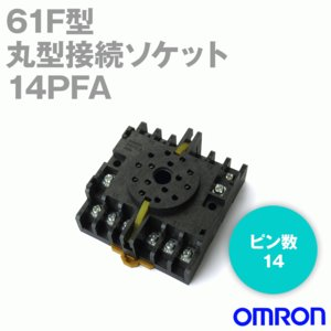 オムロン(OMRON) 14PFA 丸型接続ソケット (PFA 表面接続) 14ピン NN|angelhamshopjapan
