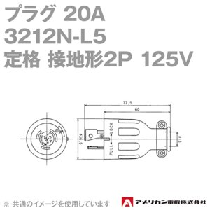 nema l6 15 with 25aa55eaa21 on Nema L15 20 Wiring Diagram as well C13 Plug Lock additionally Nema L14 30p Wiring Diagram furthermore Nema Tt 30r Wiring Diagram together with Gfi Wiring Diagrams.