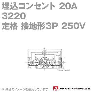 アメリカン電機 3220 埋込コンセント 20A (定格:3P 250V) (黒) NN|angelhamshopjapan