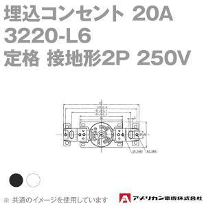 取寄 アメリカン電機 3220-L6 埋込コンセント 20A (定格:接地形2P 250V NEMA L6-20) (黒) SN|angelhamshopjapan