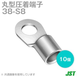 在庫有 JST 裸圧着端子 丸形 (R形) 38-S8 10個 メール便OK 日本圧着端子製造 (日圧) NN|angelhamshopjapan