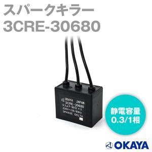 岡谷電機産業 3CRE-30680 スパークキラー 250VAC NN angelhamshopjapan