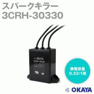 岡谷電機産業 3CRH-30330 スパークキラー 500VAC NN angelhamshopjapan