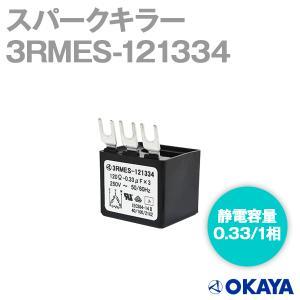 岡谷電機産業 3RMES-121334 スパークキラー 250VAC NN angelhamshopjapan