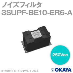 取寄 岡谷電機産業 3SUPF-BE10-ER6-A 250VAC ノイズフィルタ NN|angelhamshopjapan