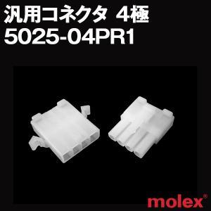 汎用コネクタ 5025-04PR1 オスメスセット(プラグ+レセプタクル) 4極 (モレックス(MOLEX)のカプラー) NN|angelhamshopjapan