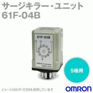 取寄 オムロン(OMRON) 61F-04B サージキラー・ユニット DC90V±20V (5極用) NN|angelhamshopjapan