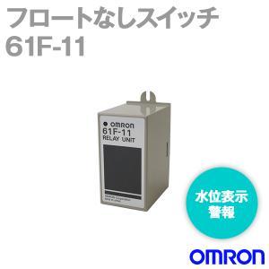 オムロン(OMRON) 61F-11 フロートなしスイッチ 61F-Gシリーズ用 リレーユニット NN|angelhamshopjapan